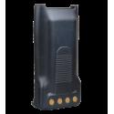 Аккумулятор BL2504