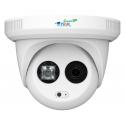 IP видеокамера МВК-SIP-4 Strong (3.6 мм)