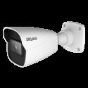 IP видеокамера SVI-S122 SD PRO