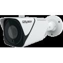 IP видеокамера SVI-S523VM SD SL