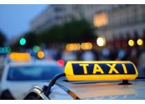 Таксистам