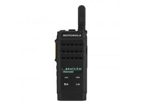 Радиостанция носимая Motorola SL2600 UHF