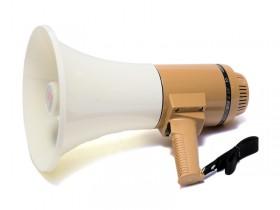 Электромегафон Arstel AT-M125A