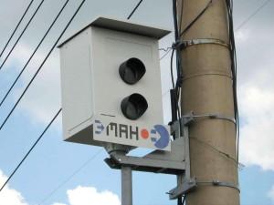 Измеритель скорости ROBOT Multiradar SD580 на Октябрьском мосту г. Красноярска
