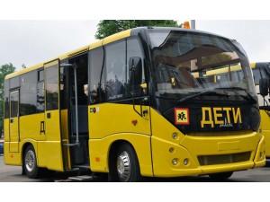 Новые требования при организованной перевозке групп детей автобусами