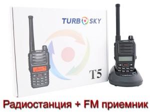 Радиостанции с FM приёмником