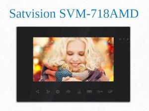 ВНИМАНИЕ! Новая модель видеодомофона